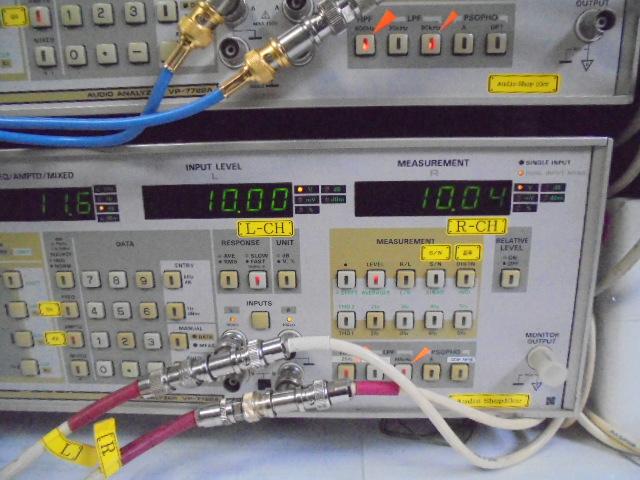 SPECTRAL_DMA-150_RCA_入力、インピーダンス8Ω負荷時10V=12.5W出力時のスペック