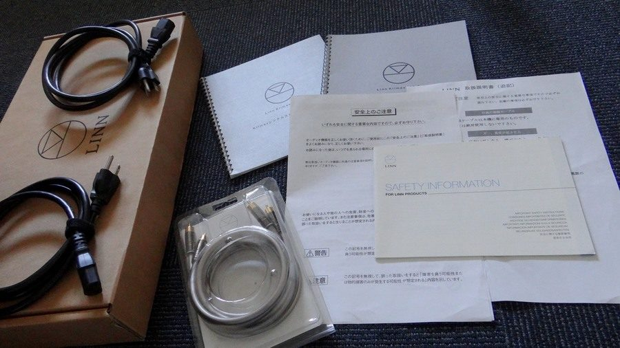 買取したLINN KLIMAX SOLO-Dの付属品